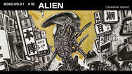 【Original】alien  / Drawing / Timelapse