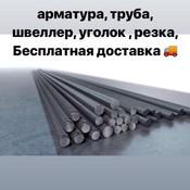 WhatsApp Image 2021-04-13 at 07.26.56 (2