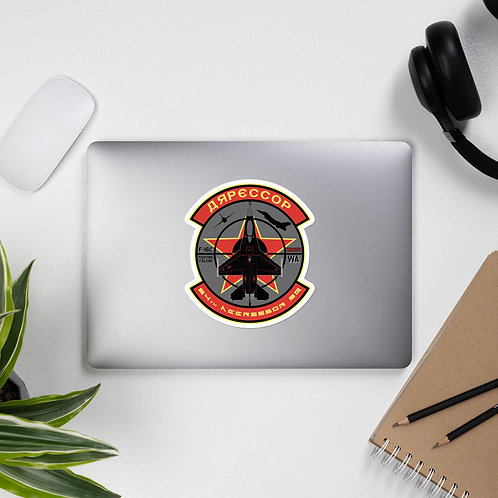 UNOFFICIAL F-16C WRAITH 64TH AGGRESSOR LOGO STICKER
