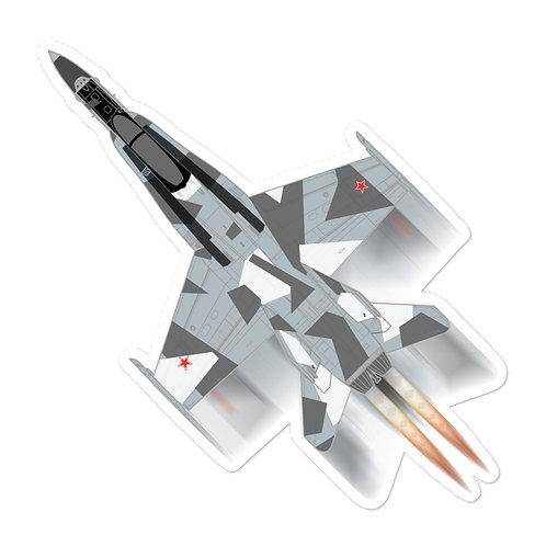 UNOFFICIAL USN VFC-12 SPLINTER F/A-18C FULL SEND STICKER