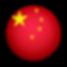 CHINA LOGO.png