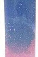 Galaxy Tall Tumbler