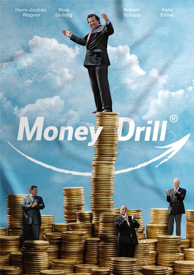 Money Drill