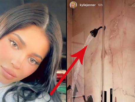 Kylie Jenner fans mock her $36m mansion's huge walk-in shower for embarrassing water pressure
