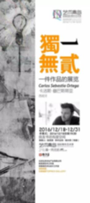 Qingdao Art Museum.jpg