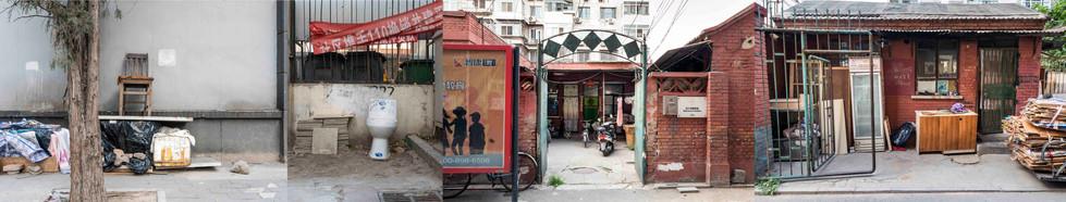 Beijing Walks - Composition V