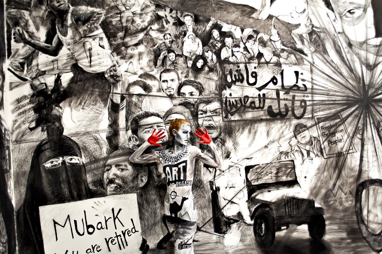 'Arab Springs: Rirkrit Tiravanija'