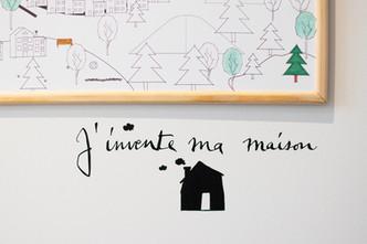 Bureaux aménagés comme à la maison chez DecoWorkers et Splandeed à Senlis, décorés par Coralie Vasseur, agence Carnets Libellule - carte Splandeed à colorier et sticker Poetic Wall by Mel et Kio