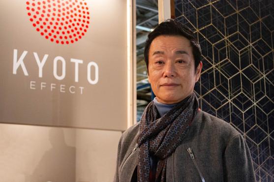 1 Portrait Junya Kitagawara Kyoto Effect
