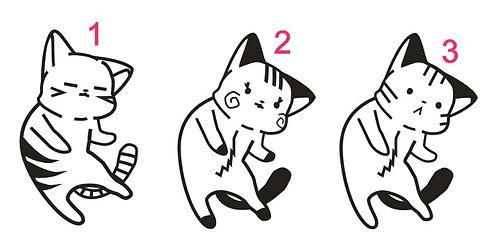 Mignons petits chatons, à l'unité