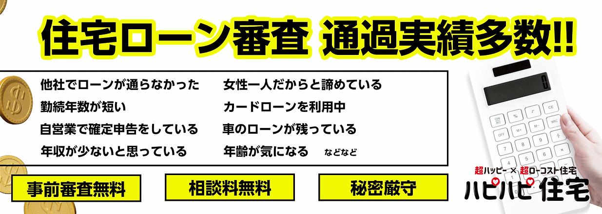 スクリーンショット 2020-04-30 13.13.27.png