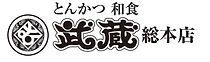 101 武蔵総本店.jpg