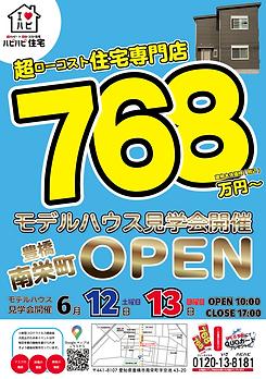 スクリーンショット 2021-06-02 10.57.55.png