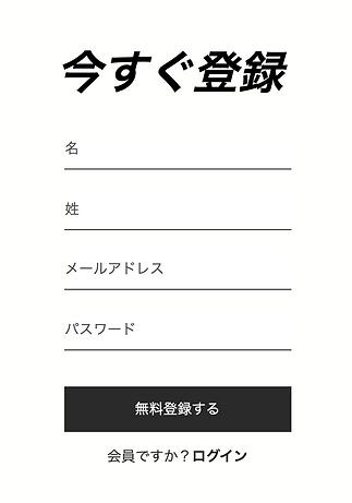 スクリーンショット 2020-06-09 11.03.23.png
