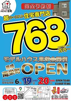 スクリーンショット 2021-06-14 11.41.36.png