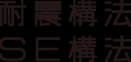logo_se.png