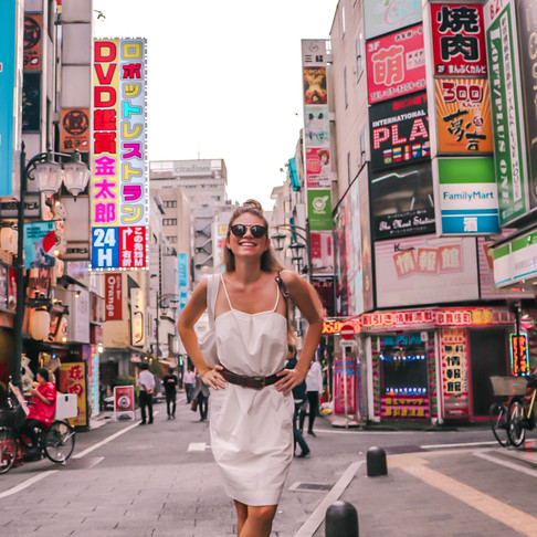 Tokyo travel guide - Best neighborhoods in Tokyo