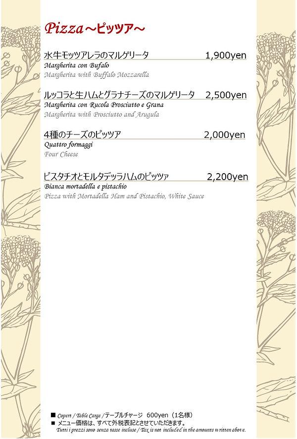 DINNER AUTOMS_ピッツア.JPG