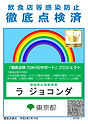 20924_ラ ジョコンダ_page-0001.jpg