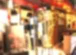 トラットリア・トスカーナ「La Gioconda」は、一人でも気軽にふらっと立ち寄れるような アットホームな雰囲気。 自家製と無添加にこだわったトスカーナ伝統料理をお楽しみいただけます。