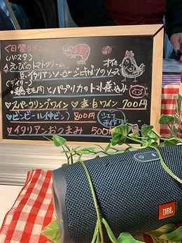 キッチンカー_メニュー.jpg