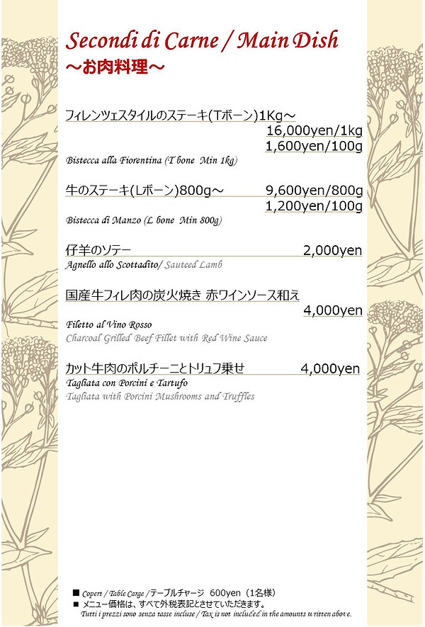 DINNER AUTOMS_メイン.JPG