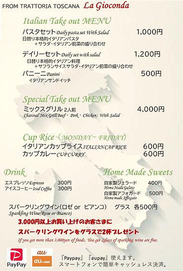 FOOD CAR poster_Pixs用.jpg