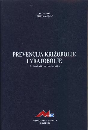 Vratobolja_i_križobolja_compress.jpg