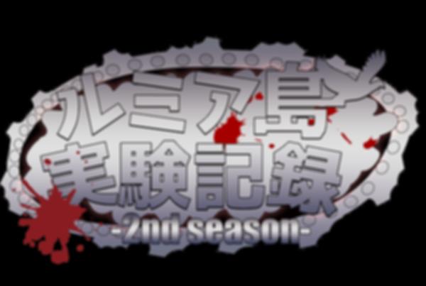 2018lumia_logo_color_2nd.png