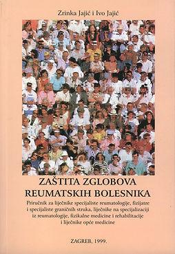 Zaštita_zglobova_compress.jpg