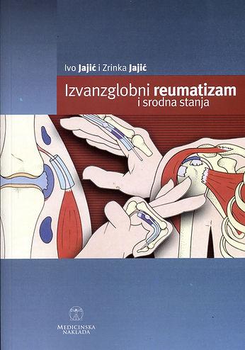 Izvanzglobni reumatizam compress.jpg