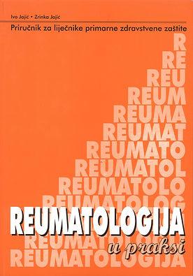 Reumatologija u praksi compress.jpg