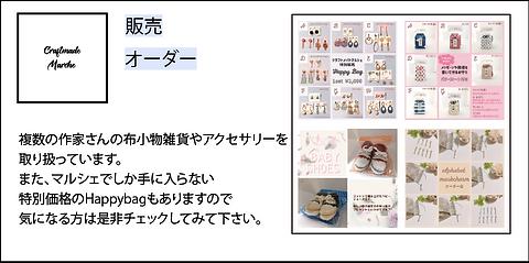 handmade雑貨 betty&berry@2x.png