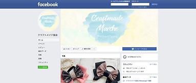 CM Facebook.png