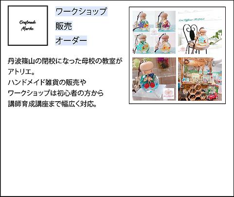 K's GARDEN 〜handmade studio Momo 〜@2x.pn
