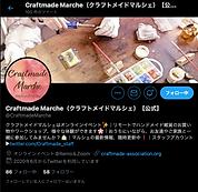 スクリーンショット 2021-02-16 9.02.27.png