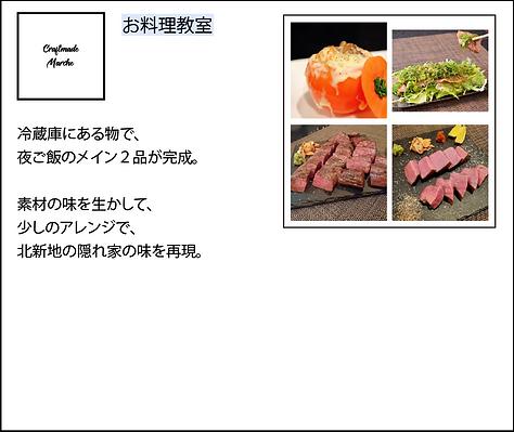 近江牛と有機野菜の呑処ひだまり@2x.png