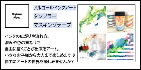 花笑み-hanaemi-%0D.png