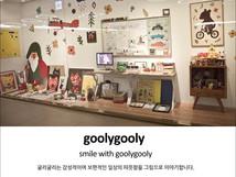 롯데갤러리(청량리점)/2013
