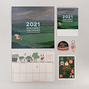 2021 POSTER CALENDAR BOOK