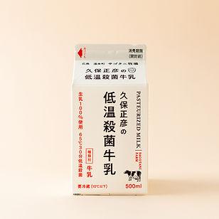 久保正彦500 正方形b.jpg