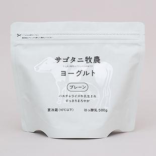 yogurt_500.jpg