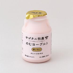 yogurt_drink_noichigo.jpg