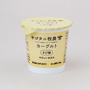 yogurt_kibitou.jpg