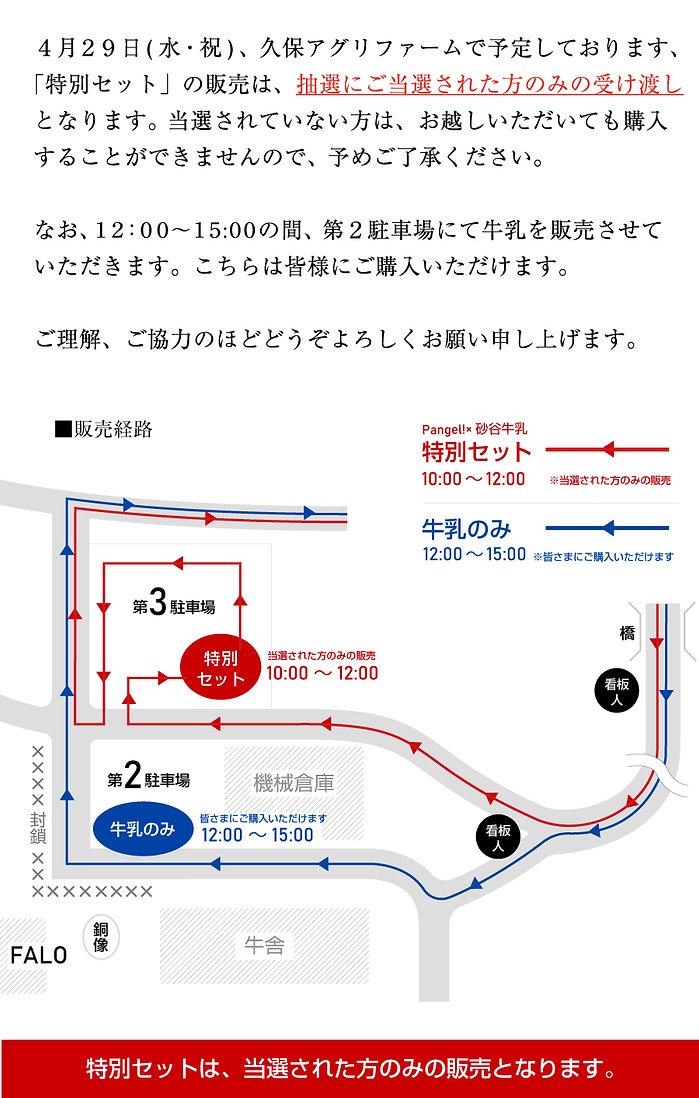 information_0429b.jpg