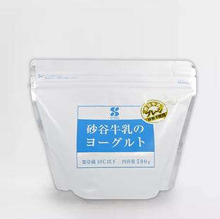 Product_yogurt_500.png