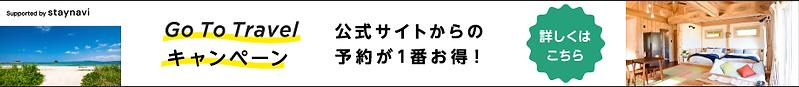 編集後③.png
