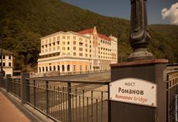 Романов Мост
