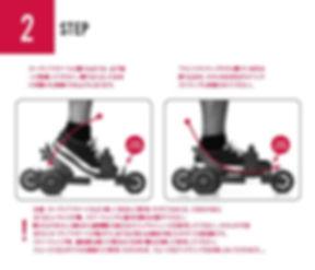 カーディフスケート ローラースケート アメリカ アウトドア 特許 子供 インラインスケート