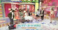クレイジーカート 電動 ドリフト おもちゃ アメリカ